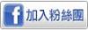 S-link 電子六法全書~法規.解釋.判例.考古題